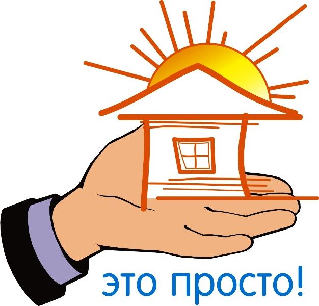 доступная ипотека ооо челябинск однажды, помощью