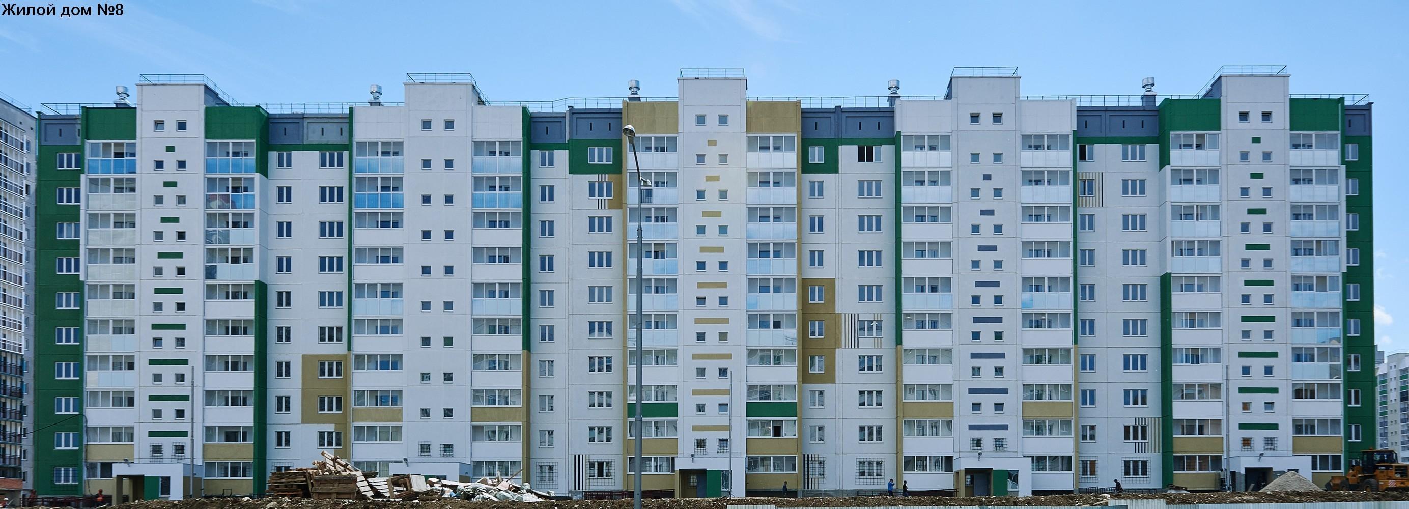 Панельные дома новостройки 1 фотография